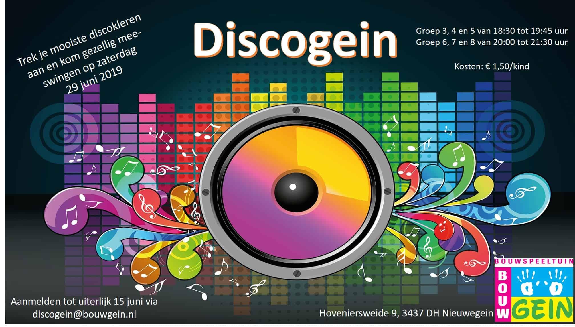 Discogein